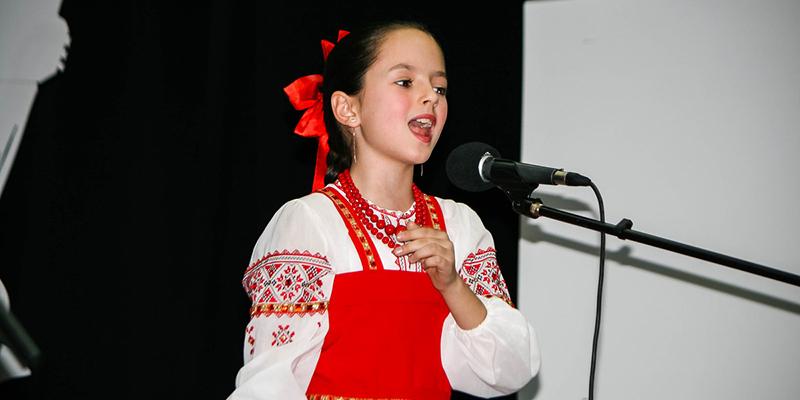 Русское народное пение