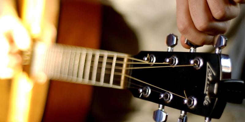 Как сыграть на гитаре